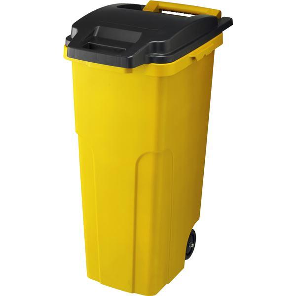 可動式 ゴミ箱/キャスターペール 【70C2 2輪】 イエロー フタ付き 〔家庭用品 掃除用品〕【代引不可】