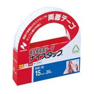 (業務用10セット) ニチバン 両面テープ ナイスタック 【幅15mm×長さ20m】 10個入り NW-15 ×10セット
