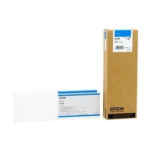 エプソン インクカートリッジ シアン 700ml (PX-H10000/H8000用) ICC58