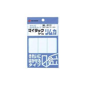 (業務用200セット) ニチバン ラベルシール/マイタック ラベル リムカ 【白無地】 きれいにはがせるタイプ ML-R12