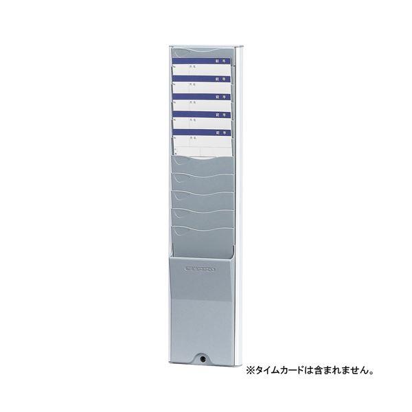 (業務用セット) NIPPO タイムカードラック 壁掛タイプ (ABS樹脂製) CR-10N 1台入 【×3セット】