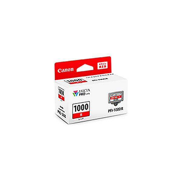 (業務用3セット) 【純正品】 Canon キャノン インクカートリッジ/トナーカートリッジ 【0554C004 PFI-1000R レッド】