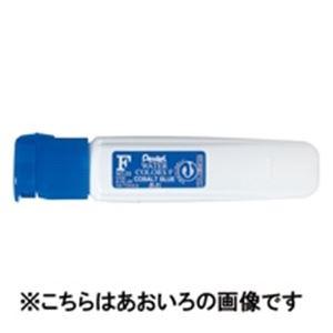 【スーパーSALE限定価格】(業務用300セット) ぺんてる エフ水彩 ポリチューブ WFCT24 藍