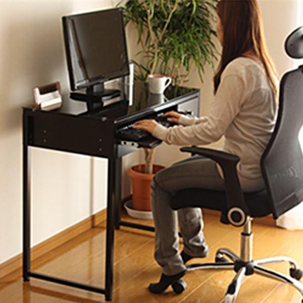 コンパクト パソコンデスク/PCデスク 【ブラウン】 幅85cm スライドトレー・引き出し付き【代引不可】