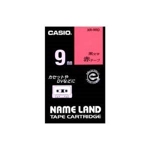 【スーパーSALE限定価格】(業務用50セット) CASIO カシオ ネームランド用ラベルテープ 【幅:9mm】 XR-9RD 赤に黒文字