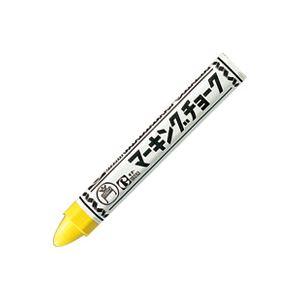 【スーパーSALE限定価格】(業務用100セット) 寺西化学工業 マーキングチョーク黄 10本 B-CMK-T5