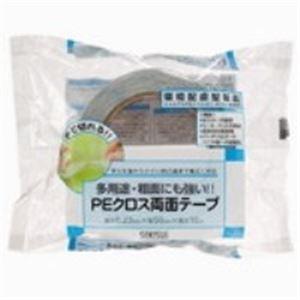 (業務用50セット) セキスイ PEクロス両面テープ WPECX03 50mm×15m