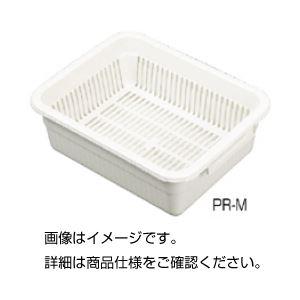 (まとめ)水切りセット PR-L420×330×140mm【×3セット】