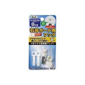 【スーパーSALE限定価格】(業務用200セット) アイテック 石膏ボード用フック 8kgまで KSBFM-101