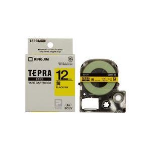 【スーパーSALE限定価格】(業務用50セット) キングジム テプラPROテープ/ラベルライター用テープ 【幅:12mm】 SC12Y 黄に黒文字