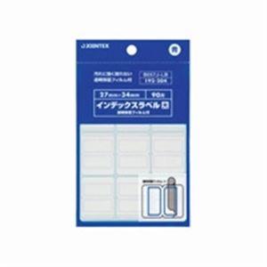 【スーパーSALE限定価格】(業務用30セット) ジョインテックス インデックスシール/見出し 【大/10シート×10パック】 フィルム付き 青10P B057J-LB-10