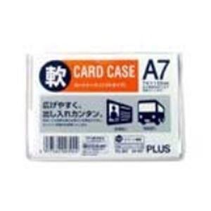(業務用1000セット) プラス 再生カードケース ソフト A7 PC-307R