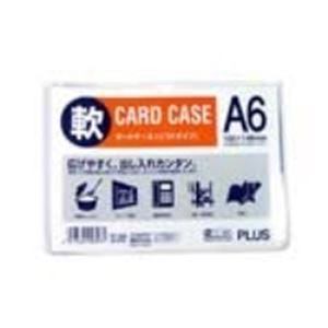 (業務用300セット) プラス 再生カードケース ソフト A6 PC-306R
