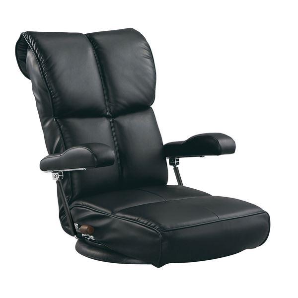 スーパーソフトレザー座椅子 【響】 肘掛け 13段リクライニング/座面360度回転 日本製 ブラック(黒) 【完成品】