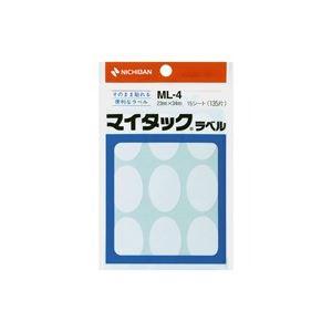 (業務用200セット) ニチバン ラベルシール/マイタック ラベル 【白無地/一般】 ML-4