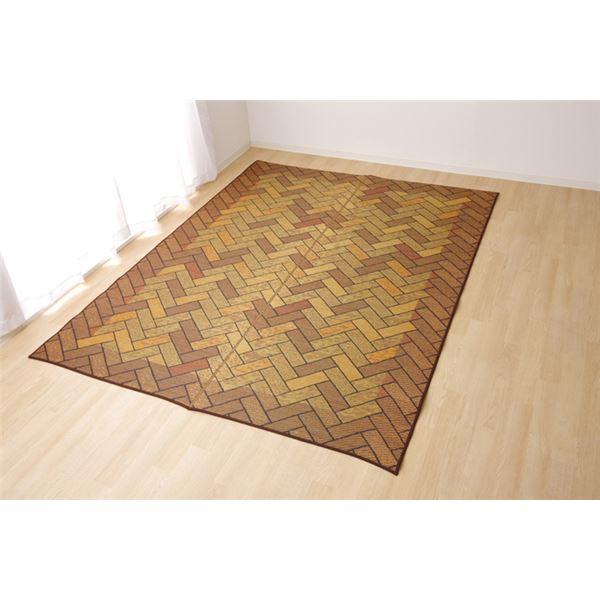 い草ラグ 国産 ラグマット カーペット 約3畳 長方形 『Fレンガ』 ブラウン 約191×250cm (裏:ウレタン)