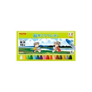 【スーパーSALE限定価格】(業務用50セット) ぺんてる ずこうクレヨン 16色 PTCG1-16