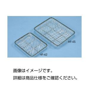 (まとめ)ステンレスざる(浅型)HF-43(18枚取)【×5セット】