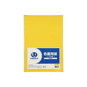 (業務用300セット) ジョインテックス 色画用紙/工作用紙 【八つ切り 10枚】 ひまわり P148J-3