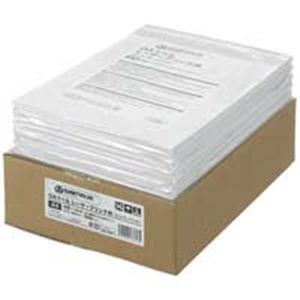 (業務用5セット) ジョインテックス OAラベルレーザー用SE500枚ノーカットA122J