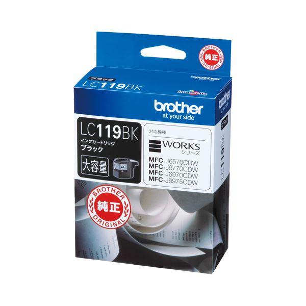 (まとめ) ブラザー BROTHER インクカートリッジ 黒 大容量 LC119BK 1個 【×3セット】