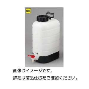 純水貯蔵瓶 20L