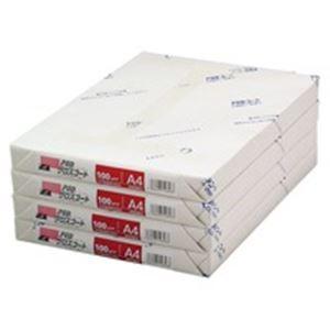 (業務用30セット) 王子製紙 両面光沢紙 PODグロスコート A4 250枚