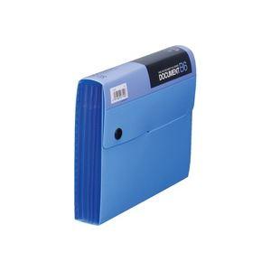 (業務用50セット) キングジム ドキュメントファイル 2240 B6 31mm 青