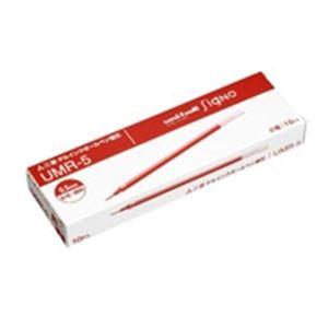 (業務用50セット) 三菱鉛筆 ボールペン替え芯/リフィル 【0.5mm/赤 10本入り】 ゲルインク UMR-5 ×50セット