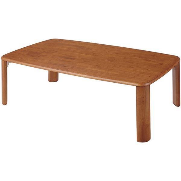 木製 折りたたみテーブル/センターテーブル 【幅105cm】 ブラウン 木目調 収納式折れ脚 【完成品】【代引不可】