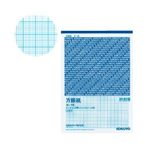 (業務用セット) コクヨ 上質方眼紙(1mm方眼) A4 【×20セット】