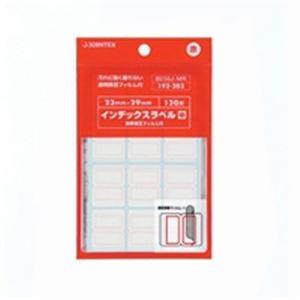 (業務用300セット) ジョインテックス インデックスシール/見出し 【中/10シート】 フィルム付き 赤 B056J-MR