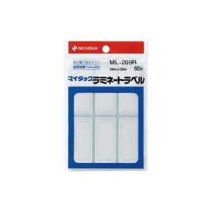 【スーパーSALE限定価格】(業務用200セット) ニチバン マイタックラミネートラベル ML-209R 赤枠