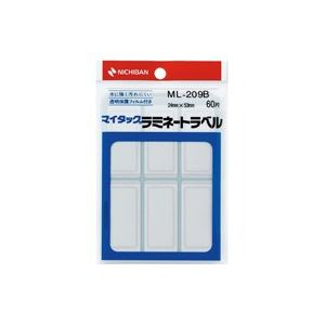 (業務用200セット) ニチバン マイタックラミネートラベル ML-209B 青枠