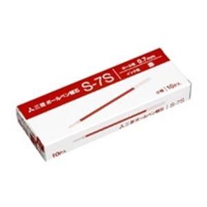 (業務用50セット) 三菱鉛筆 ボールペン替え芯/リフィル 【0.7mm/赤 10本入り】 油性インク S-7S.15 ×50セット