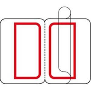 (業務用300セット) ジョインテックス インデックスシール/見出し 【小/10シート】 フィルム付き 赤 B055J-SR