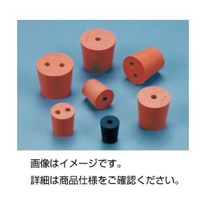 (まとめ)穴あきゴム栓 No.12(2穴)6mmφ【×20セット】