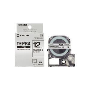 (業務用50セット) キングジム テプラPROテープ/ラベルライター用テープ 【備品管理ラベル/幅:12mm】 SM12XC