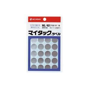 【スーパーSALE限定価格】(業務用200セット) ニチバン マイタック カラーラベルシール 【円型 中/16mm径】 ML-161 銀