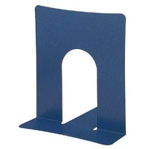 (業務用5セット) プラス ブックエンド BS102BL 幅広タイプ 青 10組