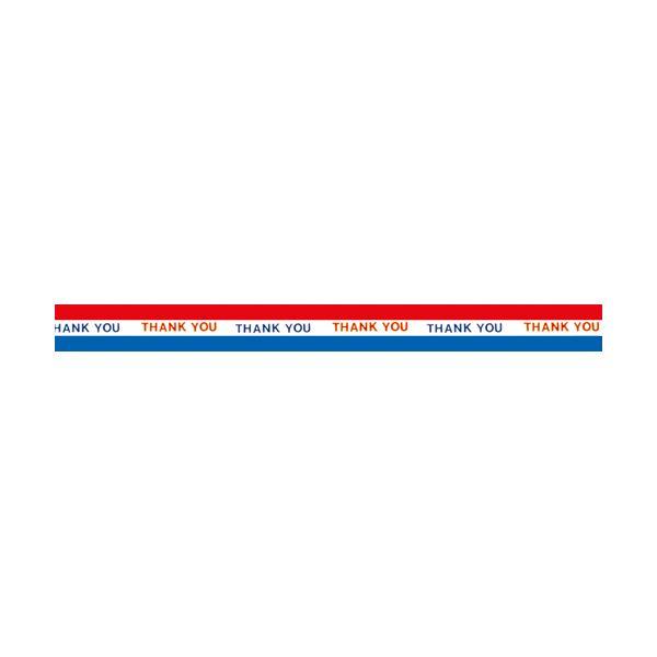 (まとめ) ニチバン ストアテープ 大巻 15mm×25m 三色旗 ST-A 1セット(10巻) 【×4セット】