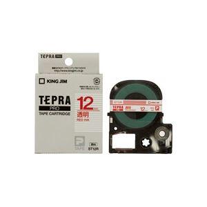 【スーパーSALE限定価格】(業務用50セット) キングジム テプラPROテープ/ラベルライター用テープ 【幅:12mm】 ST12R 透明に赤文字
