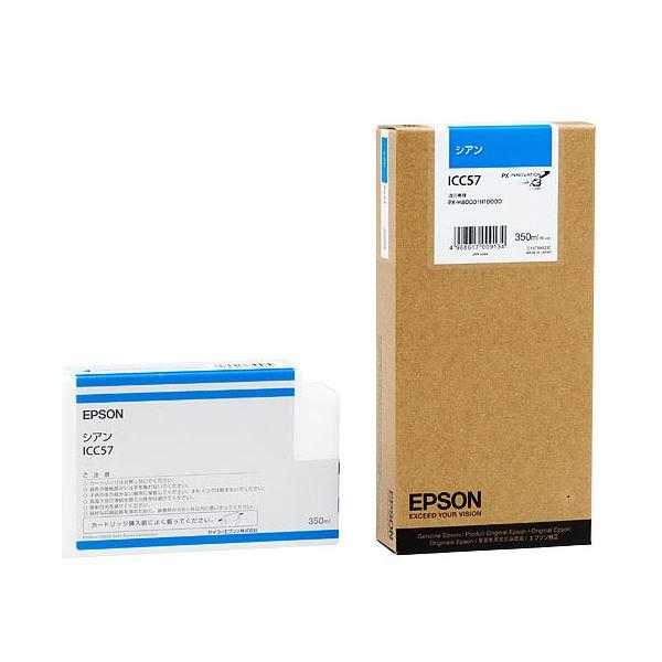 (まとめ) エプソン EPSON PX-P/K3インクカートリッジ シアン 350ml ICC57 1個 【×3セット】