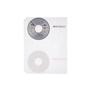 (業務用50セット) プラス CD/DVD追加用替ポケット RE-141CD 5枚