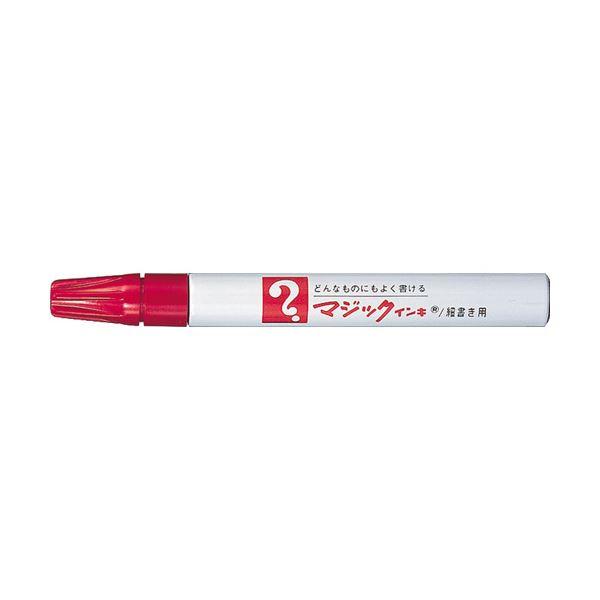 (業務用10セット) 寺西化学工業 マジックインキ M500-T2 細書 赤 10本