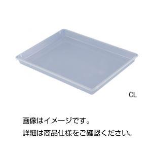 (まとめ)水受けバット(クリア)CS【×10セット】