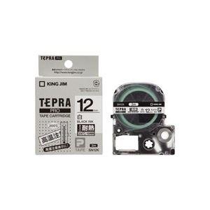 (業務用30セット) キングジム テプラ PROテープ/ラベルライター用テープ 【耐熱ラベル/幅:12mm】 長さ2m SN12K