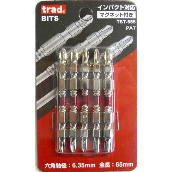 (業務用25セット) TRAD スリムトーションビット/先端工具 【5本入り×25セット】 +2×65mm TST-655 〔DIY用品/大工道具〕