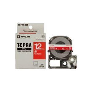 【スーパーSALE限定価格】(業務用50セット) キングジム テプラPROテープ/ラベルライター用テープ 【幅:12mm】 SD12R 赤に白文字