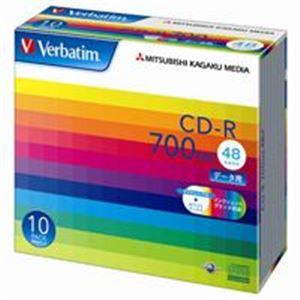 (業務用10セット) 三菱化学メディア CD-R <700MB> SR80SP10V1 10枚
